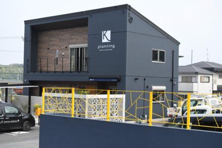 写真:大阪府岸和田市 株式会社ケープランニング様 エクステリアフェンス・ラダーラック
